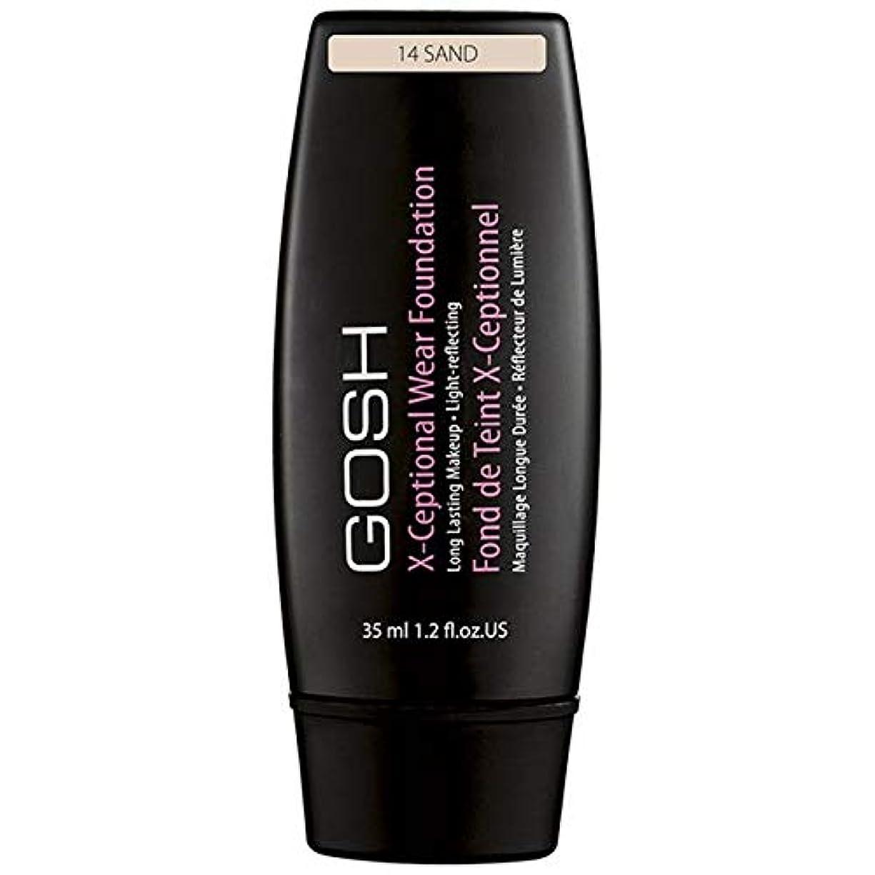 質素なアクション現れる[GOSH ] おやっX-Ceptional砂14を構成して着用 - Gosh X-Ceptional Wear Make Up Sand 14 [並行輸入品]