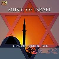 イスラエルの音楽 (Music of Israel: Chassidic Yiddish Foi)