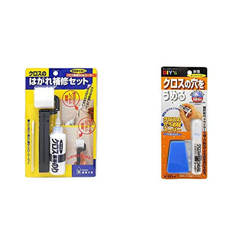 Cross Peel Repair Set CR-01 & Cloth Hole Filling Material Super Off White CA-04 [Set Purchase]