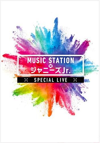 MUSIC STATION × ジャニーズJr. スペシャル LIVE 【DVD】