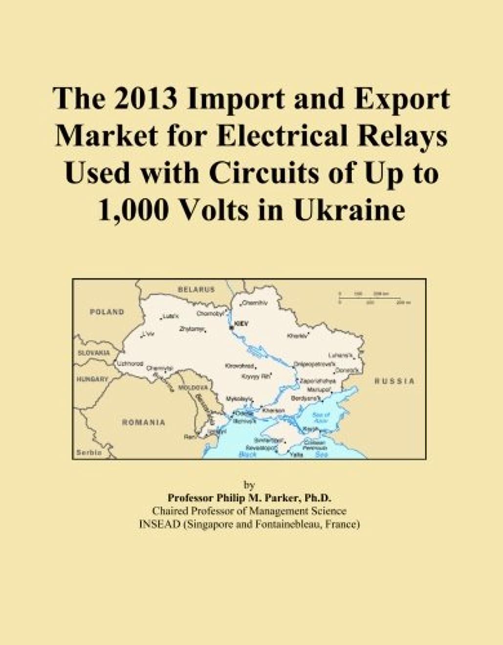 落ち着かないキネマティクスできればThe 2013 Import and Export Market for Electrical Relays Used with Circuits of Up to 1,000 Volts in Ukraine
