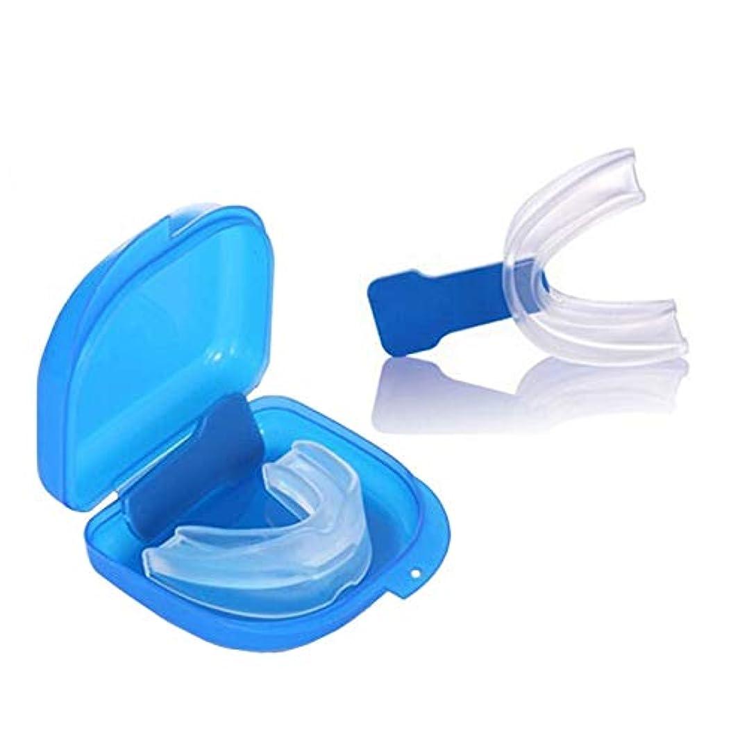 水陸両用単なる志すNOTE いびきをかくガードストップ歯研ぐマウスピース無呼吸アンチいびき歯ぎしり睡眠補助具いびきをかく