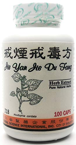 Stop Smoking Detox Formula Dietary Supplement 500Mg 100 Capsules (Jie Yan Jie Du Fang) J18 100% Natural Herbs