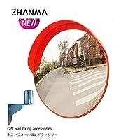 カーブミラー 車庫鏡 広角セキュリティ凸面鏡、視角ウォールは、駐車場ワークショップのために広げホライゾンミラーをマウント huhuan 11-24 (Size : 600mm)