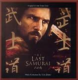 The Last Samurai: Soundtrack
