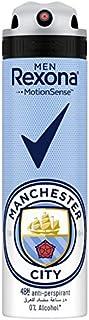 Rexona Antiperspirant Deodorant Man City for Men, 150ml