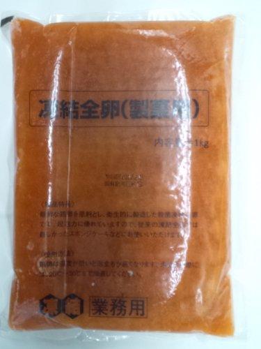 【キューピー】凍結全卵(製菓用)1kg×10