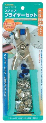 ファミリーツール(FAMILY TOOL) スナッププライヤーセット 10・12・15mm兼用 スナップ付 51390