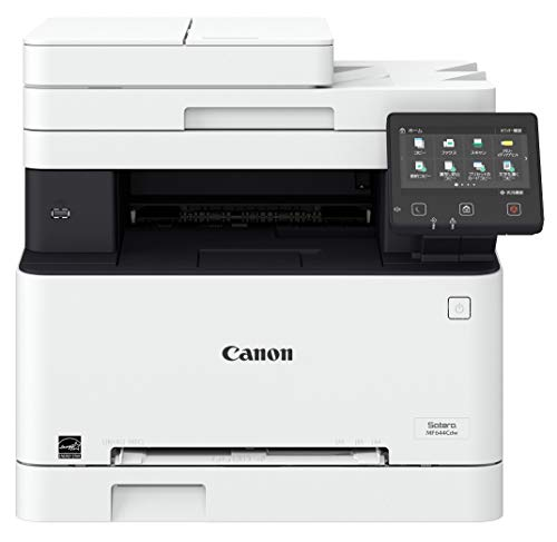 Canon レーザープリンター A4カラー複合機 Satera MF644Cdw(21PPM/両面印刷/両面ADF/有線・無線LAN)