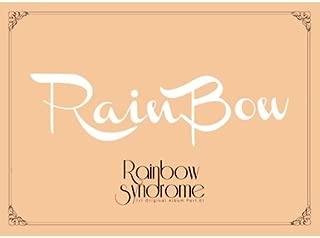 KPOP CD, Rainbow - 1st album Rainbow Syndrome Part 1[002kr]