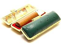 「なつめ印鑑15.0mm×60mmオーストリッチタイプケース(グリーン)付き」 横彫り 吉相体