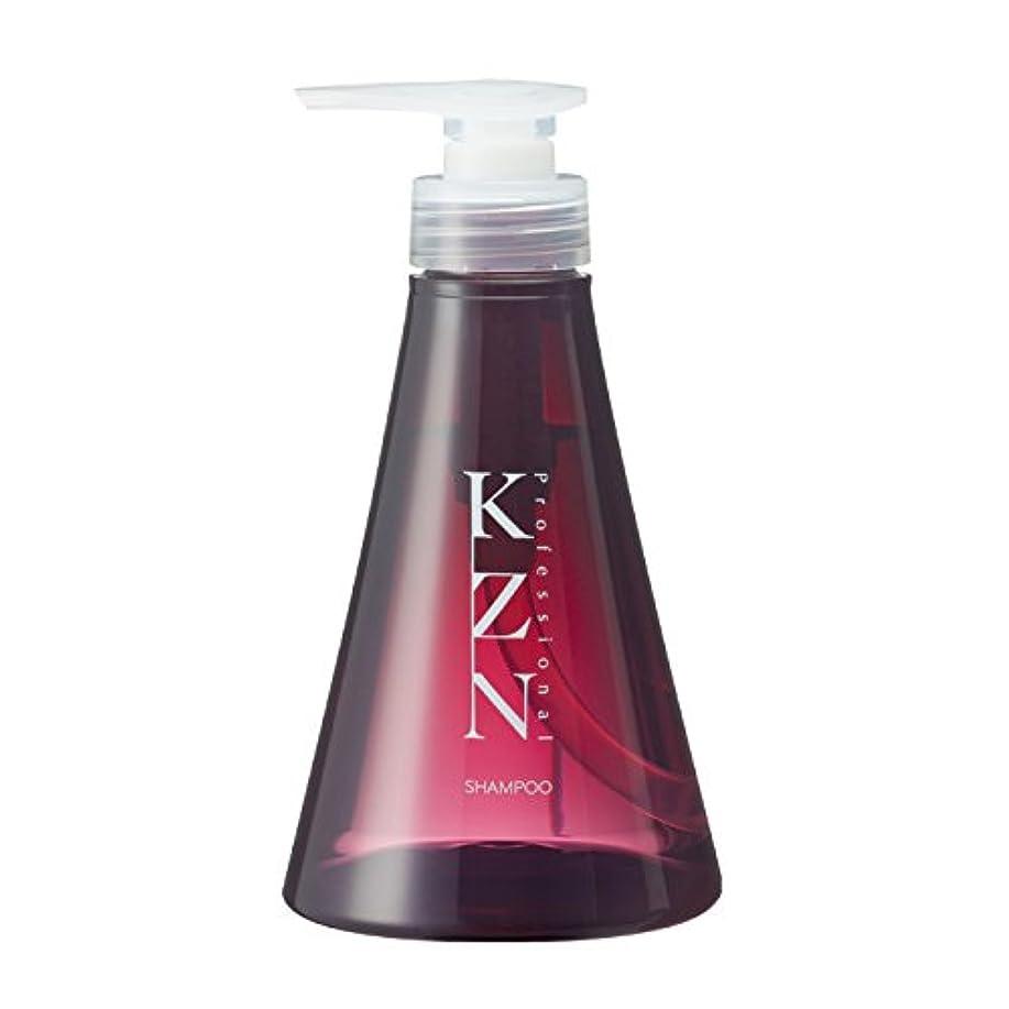 ヨーロッパ天のうまれたナリス化粧品 KZN シャンプー 300ml