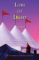 Lore of Light, Volume 2