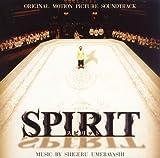 SPIRIT オリジナル サウンドトラック