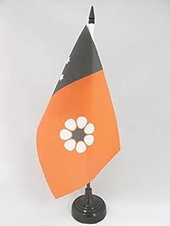 AZ FLAG Northern Territory Table Flag 5'' x 8'' - Australia Territories Desk Flag 21 x 14 cm - Black Plastic Stick and Base