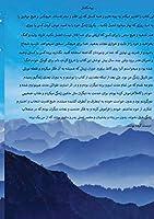Sudi Behzadpour - Under GOD's Shadow