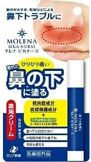 ゼリア新薬 皮膚用治療薬 モレナ ビカナース 3.5g 3個セット