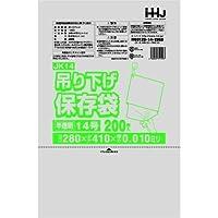 【お買得】HHJ 吊り下げ規格袋 14号 食品検査適合 吊り下げタイプ 0.010×280×410mm 10000枚 200枚×10冊×5箱 JK14