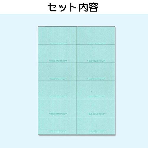 ジュリエッタ席札:札紙(12名分/A4)【印刷なし・手作りキット】※こちらは印刷紙のみとなります。台紙は別途ご購入ください。 (札紙(プラチナ用))