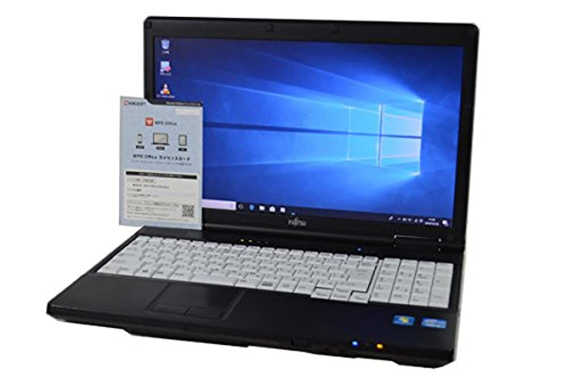 伝染病発信サスペンションノートパソコン 【WPS OFFICE搭載】 富士通 FMV LIFEBOOK A572 第3世代 Core i3 3110M HD 15.6インチ 4GB/320GB/DVDマルチ/WiFi対応無線LAN/テンキー付フルキーボード/Windows 10 Win7DtoD リカバリディスク作成機能