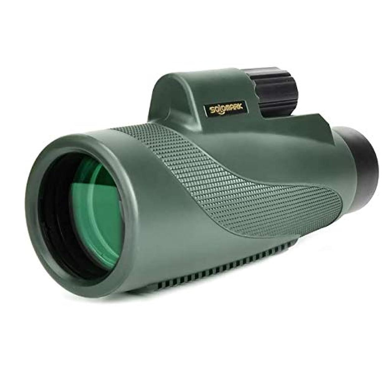 剥ぎ取る公然と複合12×50 高倍率単眼鏡 HD片手フォーカス防水曇り止め バードウォッチングキャンプ旅行に持ち運び簡単