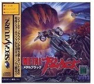 Metal Black [Japan Import]