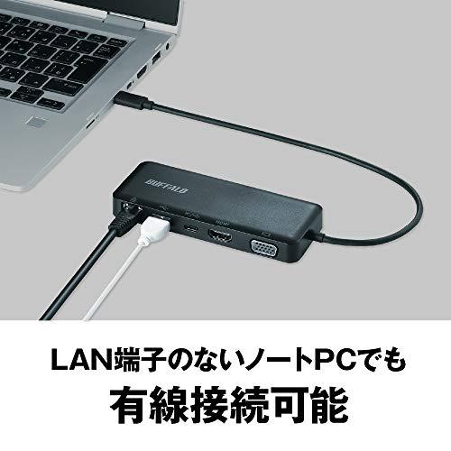 BUFFALOUSBType-C接続5-in-1ドッキングステーションLUD-U3-CGD/NPowerDelivery有線LANHDMIVGAUSB3.2(Gen1)対応ポート【Macbook/Surfaceメーカー動作確認済み】