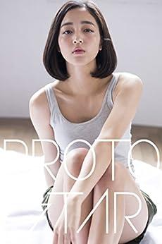 [松永ミチル, proto star編集部, HIROKAZU]のPROTO STAR 松永ミチル vol.1