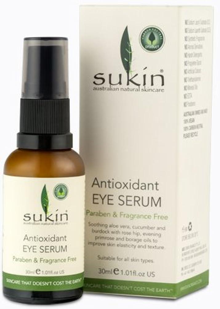 シニス測定禁止する[Sukin Antioxidant Eye Serum] スキン アンティオクシダント アイセラム
