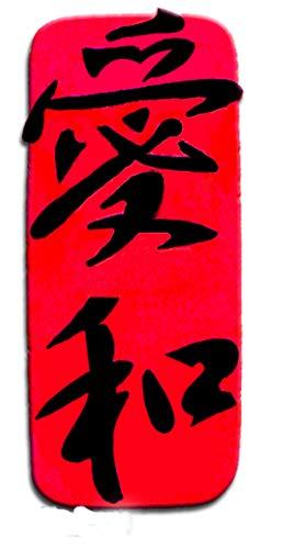 Pierre Tatouage Temporaire Ephémère Magic Tattoo Peace and Love 7 cm x 3-cm (pierre seule sans Encre de tatouage temporaire 20ml + encreur xxl Magic Tattoo qui est disponible sur amazon magic tattoo)