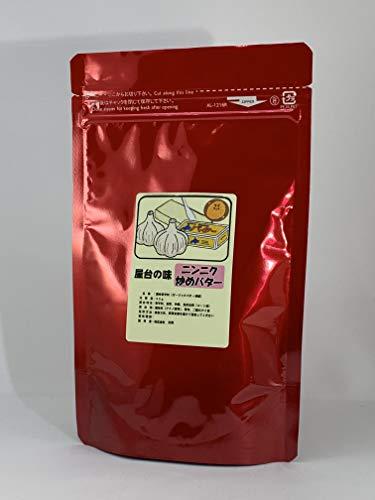 フライドポテト 味付け シーズニング 80g 屋台の味 フリフリポテト・シャカシャカポテト粉 (ニンニク炒めバター味)