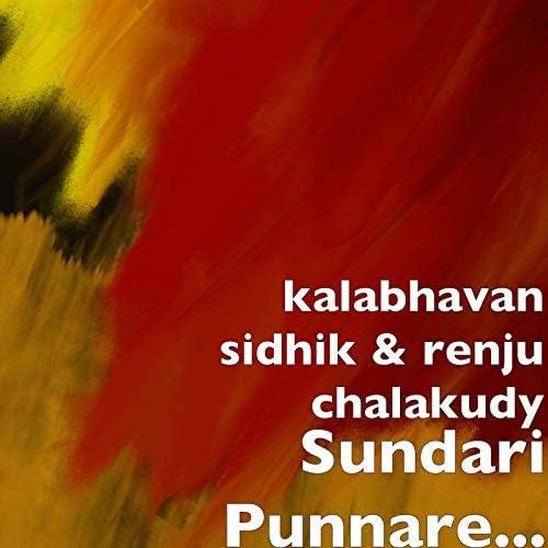 kalabhavan sidhik & renju chalakudy