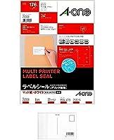 エーワン ラベルシール 8面 22シート 72308 【× 2 パック 】 + 画材屋ドットコム ポストカードA