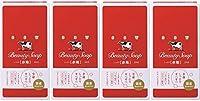 【まとめ買い】牛乳 赤箱 3コ入×4個