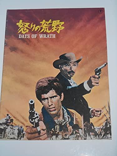 1968年初版映画パンフレット 怒りの荒野 ジュリアーノ・ジェンマ リー・ヴァン・クリーフ 東宝事業部・発行初版映画パンフレット