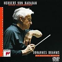 ブラームス:ドイツ・レクイエム [DVD]