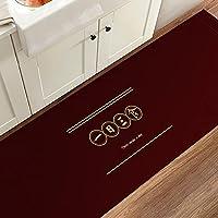 キッチンマット 2 PCS キッチンラグ じゃない-スリップ ランナーラグ,クッション 反-疲労 防水,ランドリー用 玄関 マット スタンディングマット シンク 洗える-1-7 45x75cm +45x180cm