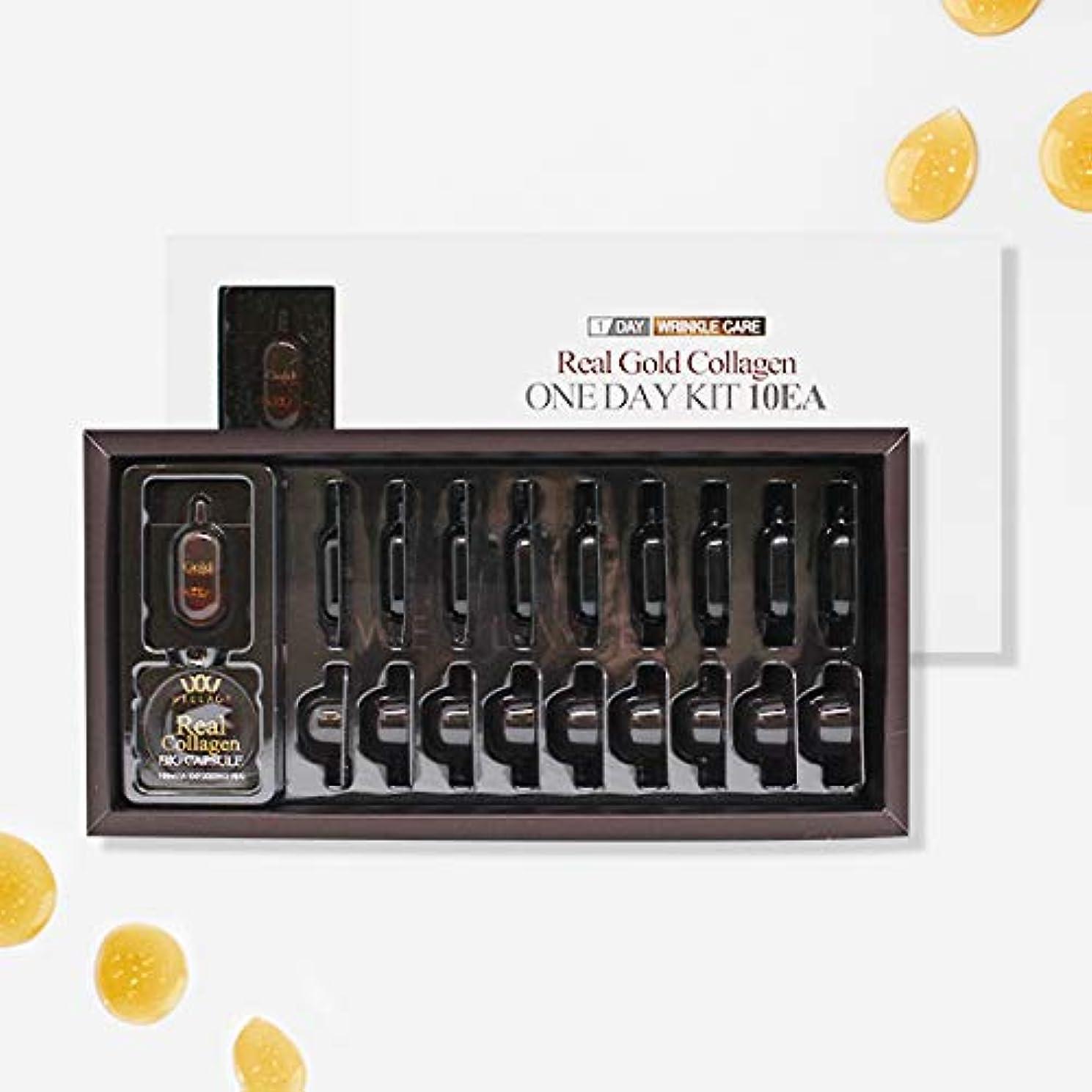 花嫁魅了する打ち上げるWELLAGE(ウェラージュ) リアルゴールドワンデーキットバイオカプセル 10EA (しわケア)/ Real Gold One Day Kit Bio Capsule