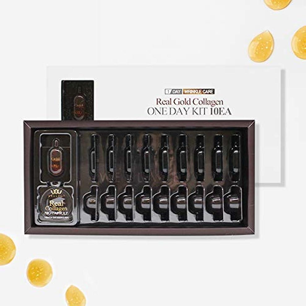 セマフォパネル発言するWELLAGE(ウェラージュ) リアルゴールドワンデーキットバイオカプセル 10EA (しわケア)/ Real Gold One Day Kit Bio Capsule
