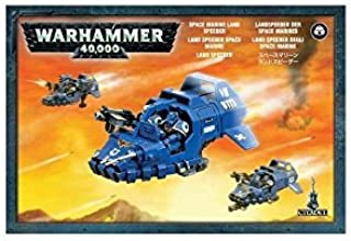 Warhammer 40K (40,000) Space Marines Land Speeder