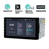 カーナビ 2din XTRONS Android 10.0 車載PC 7インチ 一体型ナビ HDMI出力 カーオーディオ 4GB+64GB Bluetoothテザリング Wifi 4G GPS ミラーリング OBD2 DVR USB SD 入出力 1年保証 (TQシリーズ)