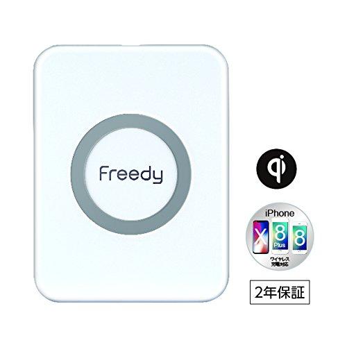 Freedy MINI Wireless Charging Pad KWS-211G