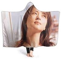 さかい いずみ、Izumi Sakai、Zard (4) フード付き毛布 ブランケット オフィス 車用 エアコン対策 肩掛け おしゃれのプレゼント 厚手 柔らかい 静電気防止 着る毛布 フランネル 暖かい 掛け毛布 シングル ふわふわ あったか 多用途 オールシーズン快適 昼寝 ソファ