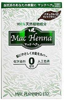 マックヘナ ナチュラルライトブラウン4 100g hs