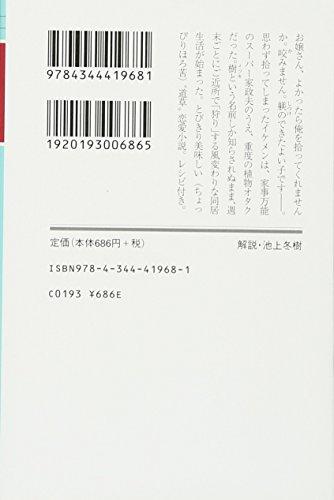 アイテムID:8115852の画像2枚目