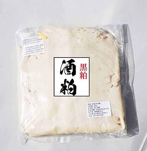 黒粕 純米吟醸 酒粕 3kg バラ粕
