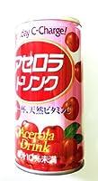 アセロラドリンク 果汁10% 30本入
