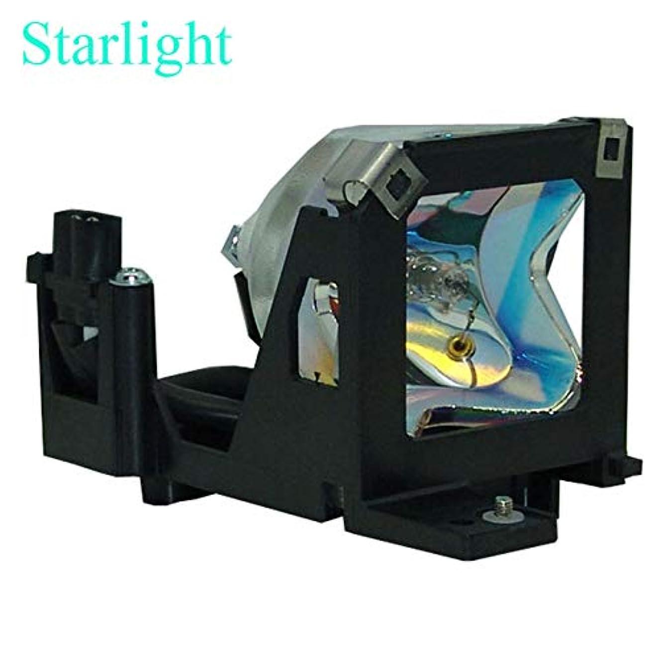 招待有益な決してプロジェクター電球EMP-TW10 / EMP-S1 / POWERLITE S1 / CP-HS1000 / CP-S225 ELP25 V13H010L25対応ランプ