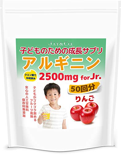 【Pick up!】 子ども用 アルギニン 2500mg クエン酸 で中和済