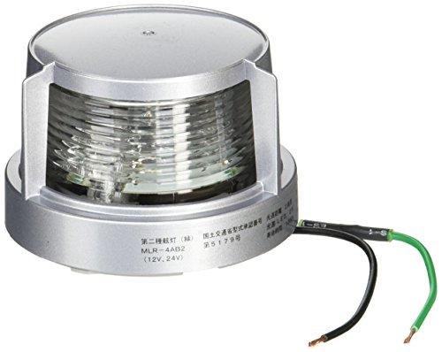 KOITO [ 小糸製作所 ] LED小型船舶用船灯 第二種舷灯(緑)(スターボードライト) ボディ色:シルバー 発光色:緑 MLR-4AB2S